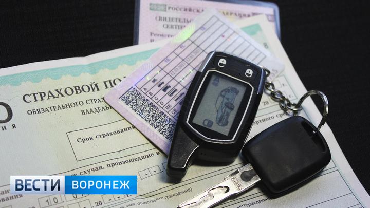 С4августа жизнь некоторых граждан России подорожает практически втри раза