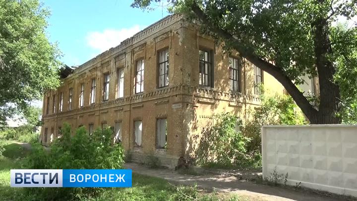 http://vestivrn.ru/images/uploads/1533911678.jpg