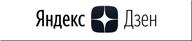 Подпишитесь на нас в Яндекс.Новостях